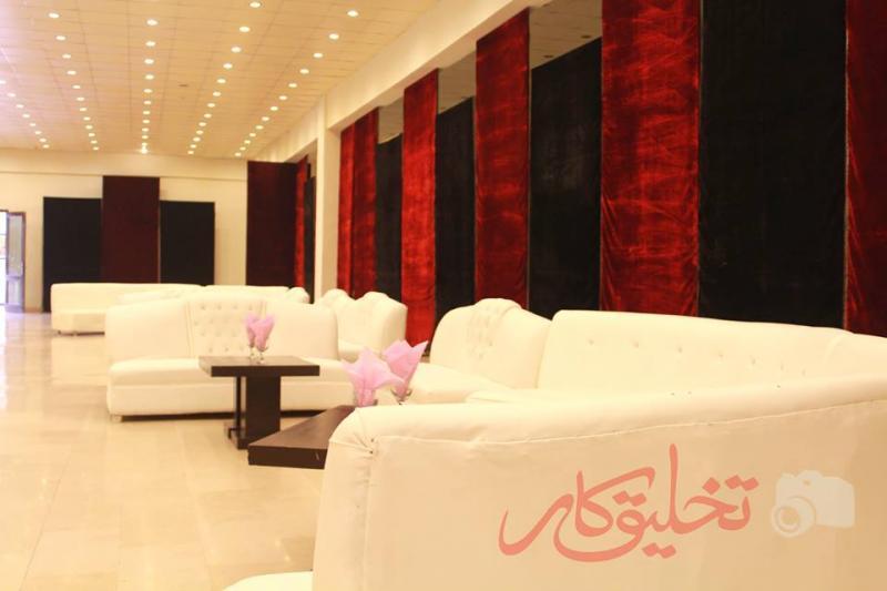 Royal Banquet Halls-Lahore