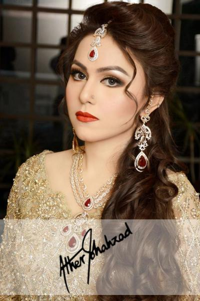 Ather Shahzad Studio and Salon-Lahore