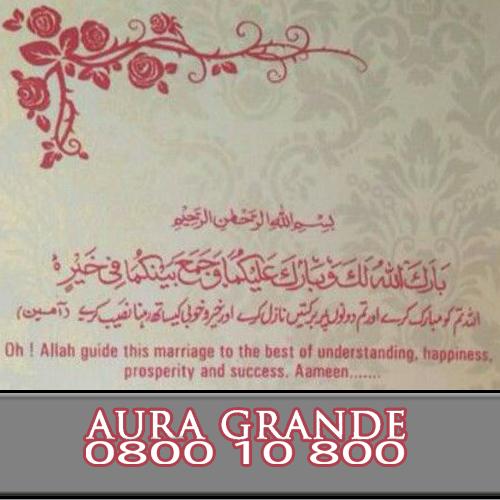 AuraGrande-Islamabad