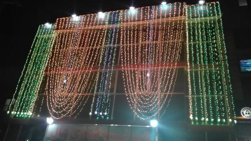 Himaliya Shadi Hall-Islamabad