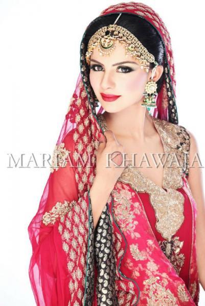 Mariam's Bridal Salon-Lahore