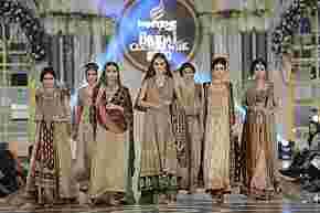 Aisha Imran Bridal Wear